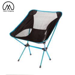 Легкий и портативный луны для тяжелого режима работы Председателя на пляже кемпинга Складной стул