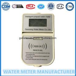 IC 카드 지능적인 선불된 디지털 물 카운터--Dn15-25mm