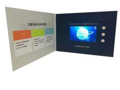 مشغل فيديو بشاشة LCD للإعلان