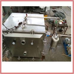 Фармацевтические вакуумной сушки машины/ сушильную камеру/ оборудование для сушки API медицины