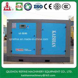 化学工業のためのKaishan LG110-8GA 110kw/150HPの圧縮機