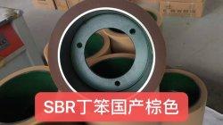 """El arroz de alta resistencia Material resistente al desgaste alto Huller rodillo de goma 4"""" 6""""8"""" material SBR caseros"""