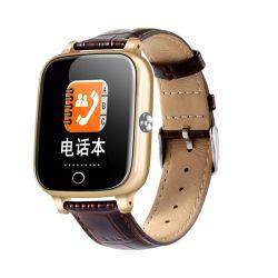 Le vieil homme la capacité de la batterie montre bracelet super Smartwatch téléphones mobile NFC Watch Réveil Rappel d'appel