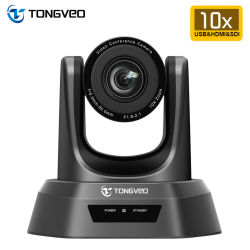 أفضل سعر في المصنع كاميرا USB بدقة 1080p مع كاميرا الزوم 10X PTZ بدقة 1080p مؤتمرات الفيديو