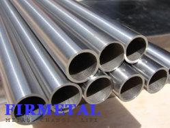 أنبوب أنبوب أنابيب التانتالوم ASTM B 521 (R05252، R05255، R05200، R05400)