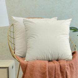 2 Paquetes 45*45cm Amazon best seller de terciopelo decorativos Casa tirar tapa almohada