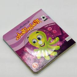 CD van het Verhaal van de Octopus van de Douane van de Jonge geitjes van het kind de Druk van het Boek van de Raad