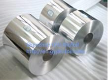 음식 급료 패킹을%s 알루미늄 호일 공장 제안 경쟁적인 알루미늄 호일 또는 담배 또는 Lidding 접을 수 있는 관 또는 포일 또는 우유 팩 etc.
