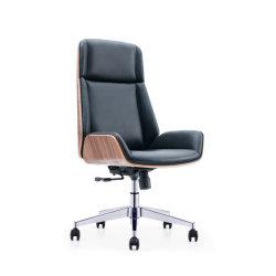 Moderner hölzerner Venner PU-lederner Büro-Stuhl mit Höhen-Rückseiten-Mitarbeiter- der Personalabteilungbüro-Möbeln für Haus, Schule, Computer