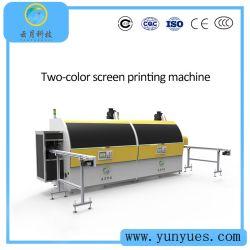 L'écran automatique universel de l'impression de la machine pour surface ronde