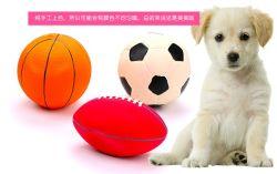 Pet Bola de látex masticar gracioso Squeaky Toy perro de juguete con sonido
