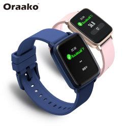 Larga vida útil de la batería resistente al agua de 10 días las tiras de colores 1.4inch pantalla 2.5D Sport Fitness IP68 Reloj inteligente para niños