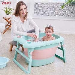 2020 SGS Test Passed съемные портативный складной цилиндр складывания ковша для кормления новорожденных младенцев пластиковые малыша в ванной комнате есть ванна для детей