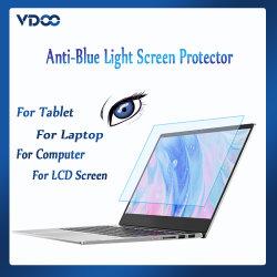 노트북 블루 라이트 스크린 프로텍터, 13.3형 컴퓨터 스크린 필터