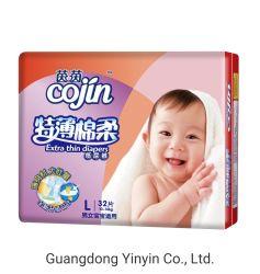 منتجات الأطفال التي يمكن التخلص منها حفاضات الأطفال القابلة للاستخدام مرة واحدة من Cojin Yinyin الطفل آلة الحفاضات.