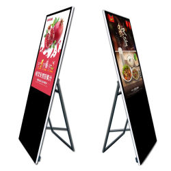 "32 LCD表示の屋内デジタル携帯用表記のマルチメディア広告プレーヤーを立てる"" /43の"" /55の""床"