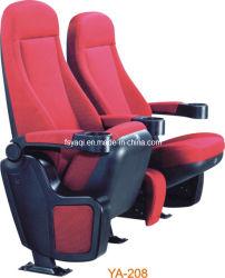 호화스러운 로커 영화관 착석 의자 사무용 가구 (YA-208)