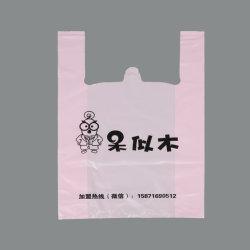중국 환경 보호 100% 분해 가능한 주문 로고는 쇼핑 t-셔츠 조끼 비닐 봉투를 인쇄했다