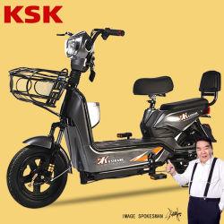No es plegable 500WMarca Ksk bicicleta eléctricaplegable no Scooter de movilidad de la batería bicicleta eléctricaE-Bike