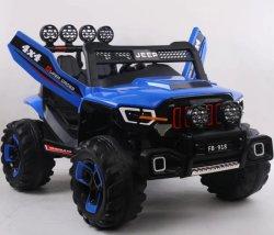 Новый тип детский электромобиль батареи вдвое Car Toy Car, ребенка Powery аккумуляторной батареи с двумя детьми аккумуляторной батареи автомобиля, детей Car электрический Fb-918