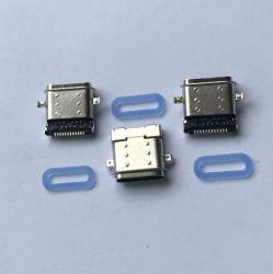 하이엔드 USB Type-C3.1-24핀 방수 커넥터 암석