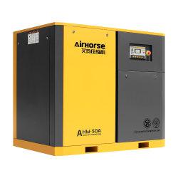 Mais Populares do Compressor de ar de parafuso isentos de óleo (7.5KW-250KW)