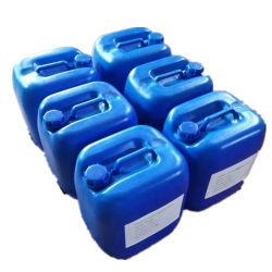 中国工場では、 CAS 8002-75-3 パーム油を供給しています