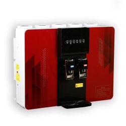 家庭用キャビネット付き 5 段 RO 浄水器システム