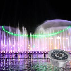 屋外及び屋内遊園地の大きい連続したジェット機ライトが付いている跳躍水噴水