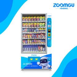 Zg quente automática de venda e bebida fria de máquinas de venda de fábricas