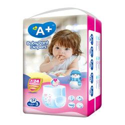 آلة حفاقة الطفل جديدة ومخصصة للاستعمال مرة واحدة من نوع Nappy