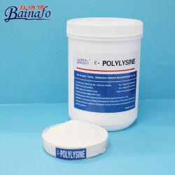 Природные консервант---E-Polylysine