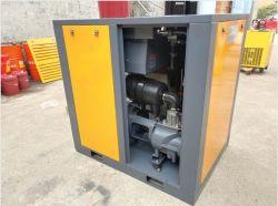 سعر المصنع تشحيم جديد 7.5kw 10HP الهواء ضاغط Super Quality سعر ترويجي ثابت 7.5kw 10 HP parmer Compact Electric دوار