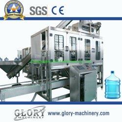 ミネラル純粋な水充填機を飲む100-2000bph自動5gallonびん