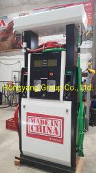 주유소를 위한 Hongyang 상표 연료 분배기 휘발유 펌프 주유소 장비