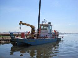 Weedまたは燃料またはガーベージまたは乗客またはアンカー上昇は販売のために引っ張りのボートか作業ボートを使用した