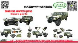 Dongfeng Brave Warrior Peças do Veículo (Veículo Militar Mengshi Acessórios)
