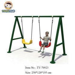 Infantário banco duplo jardim exterior cadeira de balanço de Metal Mobiliário de exterior Swing