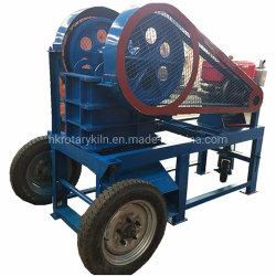 移動式ディーゼルエンジンジョークラッシャープライマリジョークラッシャーストーンプラント
