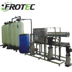 جهاز مرشح المياه عكس عاكس نظام عتاد الشركة المصنعة عتاد المياه