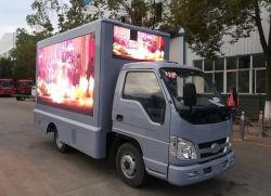광고하는 옥외 도로를 위한 Forland Foton P3 P5 LED 스크린 트럭 게시판 전시