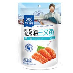 58g Deep-Sea Salmon-Original gosto