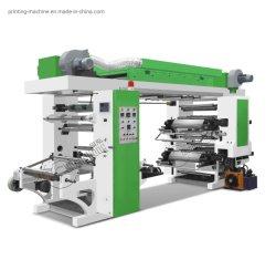 高速・高品質・高品質・高品質 4 色金属ローラー印刷機 フィルムフレキソ印刷機 / フレックス印刷機用