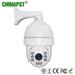 """H. 265 2.0MP 6 """" macchina fotografica ad alta velocità impermeabile del IP PTZ (PST-HHH61C)"""
