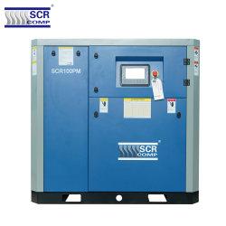 Banheira de venda tecnologia japonesa (SCR100PM Série) Ariend de elevada eficiência de refrigeração do óleo do motor IP65 Compressor de ar de parafuso de Íman Permanente