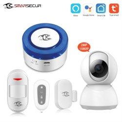 Smarsecur Tuya Smart Smart домашние системы безопасности беспроводной системы сигнализации с камерой OEM/ODM-APP WiFi управления системы охранной сигнализации