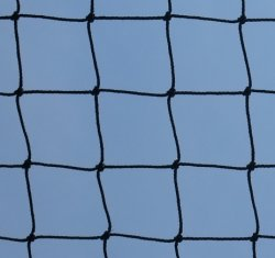 شبكة السلامة البلاستيكية لشبكة Net Sport المرموق PE