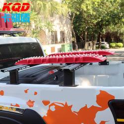 Kqd Nouvelle voiture camion auto pour ranger de toit