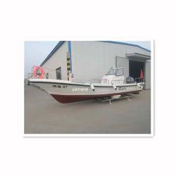 قارب صيد من الألياف الزجاجية بسعة 8,3 مليون