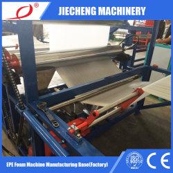 プラスチック機械製造業者Jc-1500の拡張可能ポリエチレンを厚くするEPEの泡のカットフィルムの結合機械